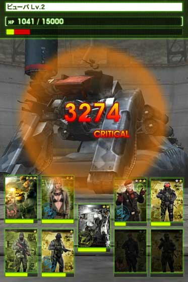 Metal-Gear-Social-Ops-Screen-2