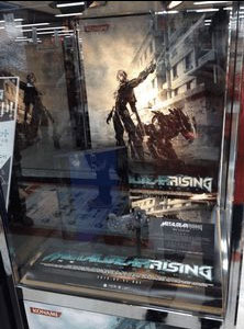 Metal-Gear-Rising-Store-PlayStation-3