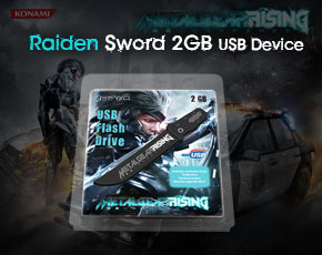 Metal-Gear-Rising-USB-Drive