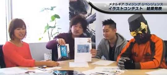 Metal-Gear-Rising-Drawing-Contest