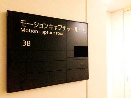 Kojima-Productions-Motion-Capture-Room