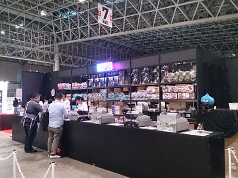 Tokyo-Game-Show-Play-Arts-Kai